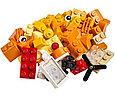 10709 Lego Classic Оранжевый набор для творчества, Лего Классик, фото 2
