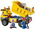 10734 Lego Juniors Стройплощадка, Лего Джуниорс, фото 4