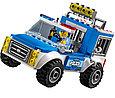 10735 Lego Juniors Погоня на полицейском грузовике, Лего Джуниорс, фото 4
