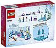 10736 Lego Juniors Игровая площадка Эльзы и Анны, Лего Джуниорс, фото 2