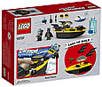 10737 Lego Juniors Бэтмен против Мистера Фриза, Лего Джуниорс, фото 4