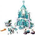 41148 Lego Disney Волшебный ледяной замок Эльзы™, Лего Принцессы Дисней, фото 3