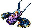 41230 Lego Супергёрлз Бэтгёрл: Погоня на реактивном самолёте, фото 3