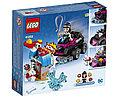 41233 Lego Супергёрлз Танк Лашины™, фото 2