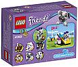 41303 Lego Friends Выставка щенков: Игровая площадка, Лего Подружки, фото 2