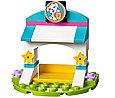 41304 Lego Friends Выставка щенков: Скейт-парк, Лего Подружки, фото 4
