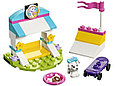 41304 Lego Friends Выставка щенков: Скейт-парк, Лего Подружки, фото 3