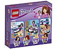 41307 Lego Friends Творческая лаборатория Оливии, Лего Подружки, фото 2