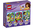 41309 Lego Friends Музыкальный дуэт Андреа, Лего Подружки, фото 2