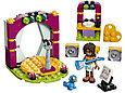 41309 Lego Friends Музыкальный дуэт Андреа, Лего Подружки, фото 3