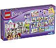 41314 Lego Friends Дом Стефани, Лего Подружки, фото 2
