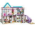 41314 Lego Friends Дом Стефани, Лего Подружки, фото 4