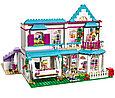 41314 Lego Friends Дом Стефани, Лего Подружки, фото 5
