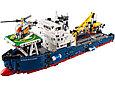 42064 Lego Technic  Исследователь океана, Лего Техник, фото 3
