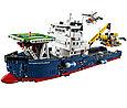 42064 Lego Technic  Исследователь океана, Лего Техник, фото 4