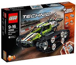 42065 Lego Technic Скоростной вездеход с дистанционным управлением, Лего Техник