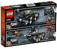 42065 Lego Technic Скоростной вездеход с дистанционным управлением, Лего Техник, фото 2