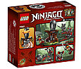 70621 Lego Ninjago Атака Алой армии, Лего Ниндзяго, фото 2