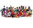71017 Lego Минифигурка Лего Фильм: Бэтмен (неизвестная, 1 из 20 возможных), фото 4