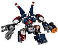 76077 Lego Super Heroes Железный человек: Стальной Детройт наносит удар, Лего Супергерои Marvel, фото 3