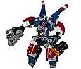 76077 Lego Super Heroes Железный человек: Стальной Детройт наносит удар, Лего Супергерои Marvel, фото 4