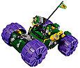 76078 Lego Super Heroes Халк против Красного Халка, Лего Супергерои Marvel, фото 3