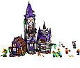 75904 Lego Scooby Doo Таинственный особняк , фото 3