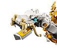 70734 Lego Ninjago Дракон Сэнсэя Ву, Лего Ниндзяго, фото 6