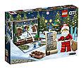 60155 Lego Новогодний календарь City с подарками, фото 2