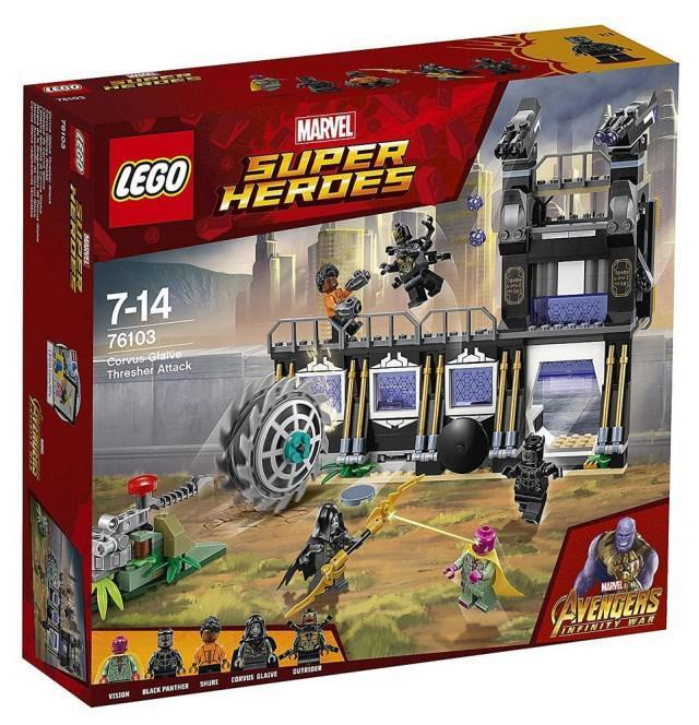 76103 Lego Super Heroes Атака Корвуса Глейва, Лего Супергерои Marvel