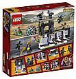 76103 Lego Super Heroes Атака Корвуса Глейва, Лего Супергерои Marvel, фото 2
