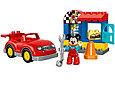 10829 Lego Duplo Мастерская Микки, Лего Дупло, фото 2