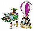 41097 Lego Friends Воздушный шар, Лего Подружки, фото 2