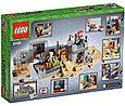 21121 Lego Minecraft Застава в пустыне, Лего Майнкрафт, фото 2