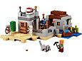 21121 Lego Minecraft Застава в пустыне, Лего Майнкрафт, фото 3