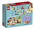 10762 Lego Juniors Сказочные истории Белль, Лего Джуниорс, фото 2