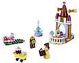 10762 Lego Juniors Сказочные истории Белль, Лего Джуниорс, фото 3