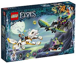 41195 Lego Elves Решающий бой между Эмили и Ноктурой, Лего Эльфы