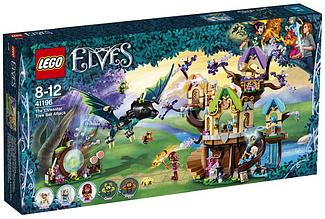 41196 Lego Elves Нападение летучих мышей на Дерево эльфийских звёзд, Лего Эльфы