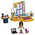 41341 Lego Friends Комната Андреа, Лего Подружки, фото 3