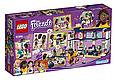 41344 Lego Friends Магазин аксессуаров Андреа, Лего Подружки, фото 2