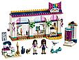 41344 Lego Friends Магазин аксессуаров Андреа, Лего Подружки, фото 3