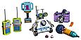 41346 Lego Friends Шкатулка дружбы, Лего Подружки, фото 3