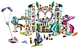 41347 Lego Friends Курорт Хартлейк-Сити, Лего Подружки, фото 3