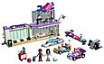 41351 Lego Friends Мастерская по тюнингу автомобилей, Лего Подружки, фото 3