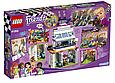 41352 Lego Friends Большая гонка, Лего Подружки, фото 2