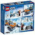 60191 Lego City Арктическая экспедиция Полярные исследователи, Лего Город Сити, фото 2