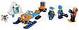 60191 Lego City Арктическая экспедиция Полярные исследователи, Лего Город Сити, фото 3