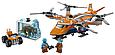 60193 Lego City Арктическая экспедиция Арктический вертолёт, Лего Город Сити, фото 2