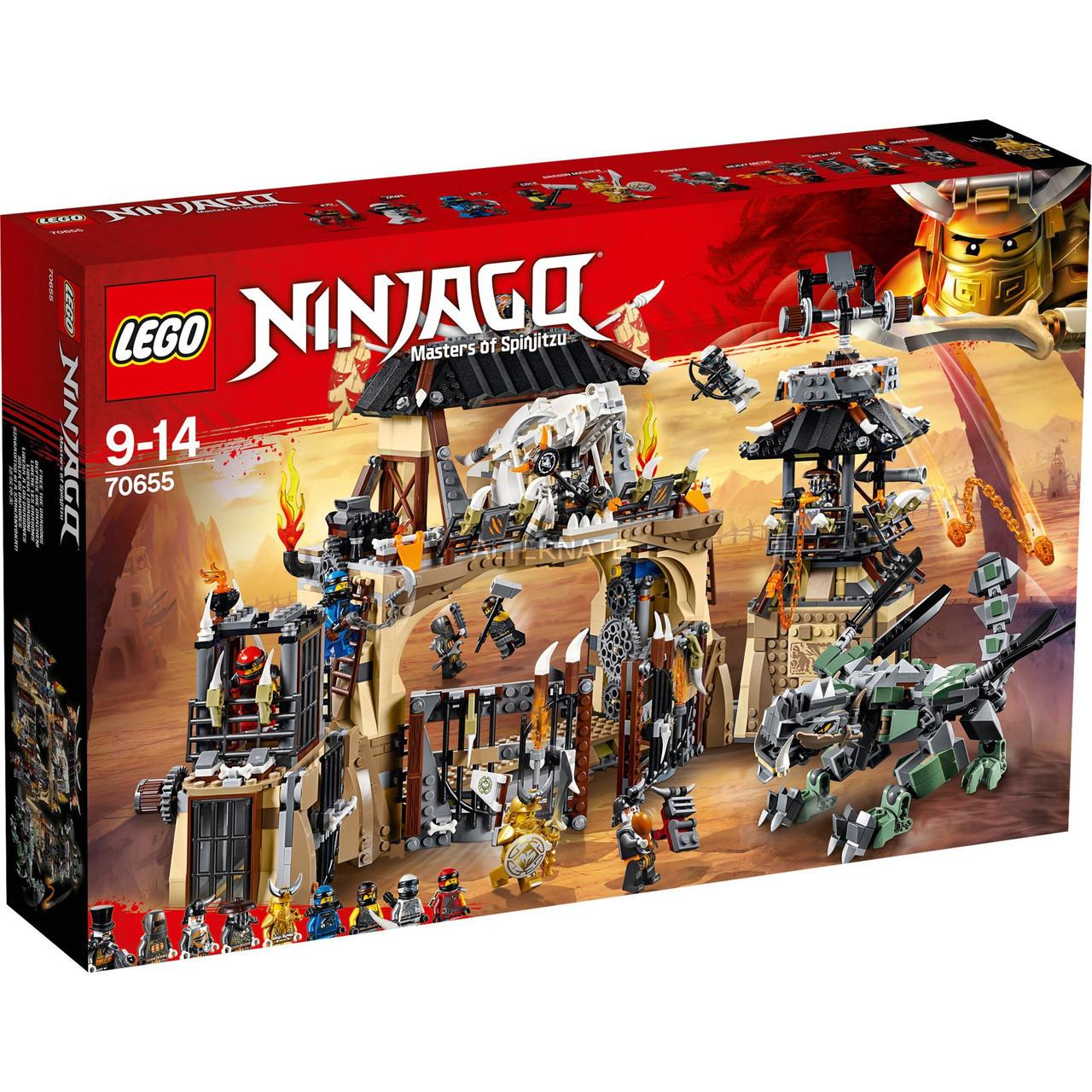 70655 Lego Ninjago Пещера драконов, Лего Ниндзяго